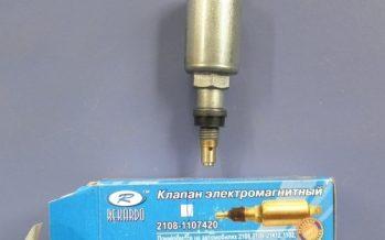ЭПХХ на ВАЗ 2109 (карбюратор)
